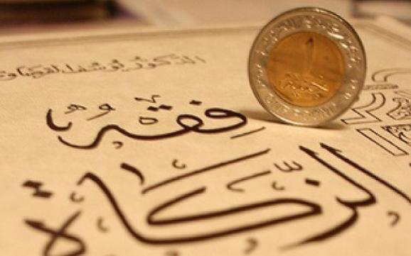 Dasar Kewajiban dalam Membayar Zakat sesuai dengan ajaran IslamDasar Kewajiban dalam Membayar Zakat sesuai dengan ajaran Islam