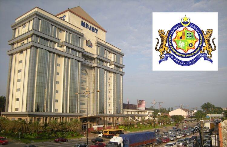 Jawatan Kosong Majlis Perbandaran Johor Bahru Tengah