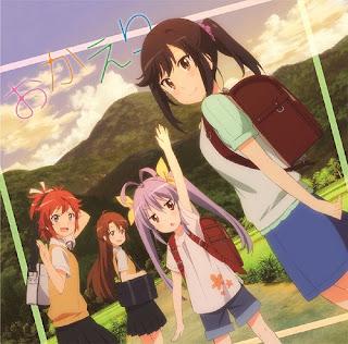 Okeari - Renge Miyauchi (Kotori Koiwai), Hotaru Ichijou (Rie Murakawa), Natsumi Koshigaya (Ayane Sakura), Komari Koshigaya (Kana Asumi)