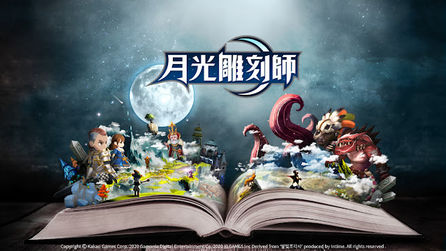 遊戲橘子&韓國Kakao Games共同營運《月光雕刻師》釋出最新資訊