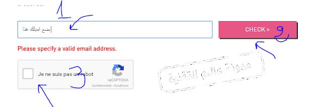 طريقة ,وكيفية, ما اذا تم, قرصنة, حسابك, في جوجل من عدمه
