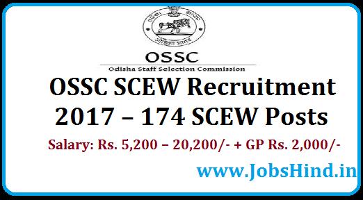 OSSC SCEW Recruitment 2017