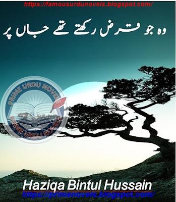 Woh jo qaraz rakhty thy jan par novel by Haziqa Bintul Hussain Part 1 pdf