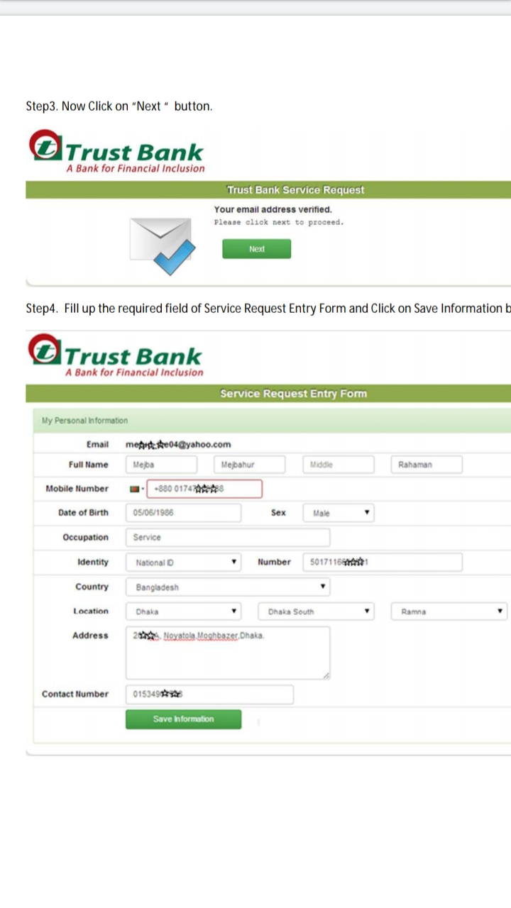 Trust bank ibanking  - ট্রাস্ট ব্যাংকে ইন্টারনেট ব্যাংকিং খুলুন।