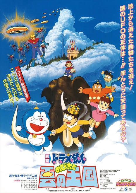 Doraemon The Movie Nobita In Jannat No.1 Images In 720P