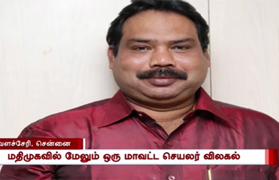 MDMK district secretary resigns from MDMK over clash with Vaiko