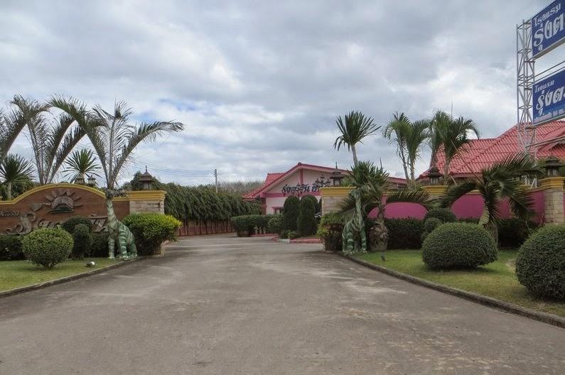 Отель в городе Транг Сонг
