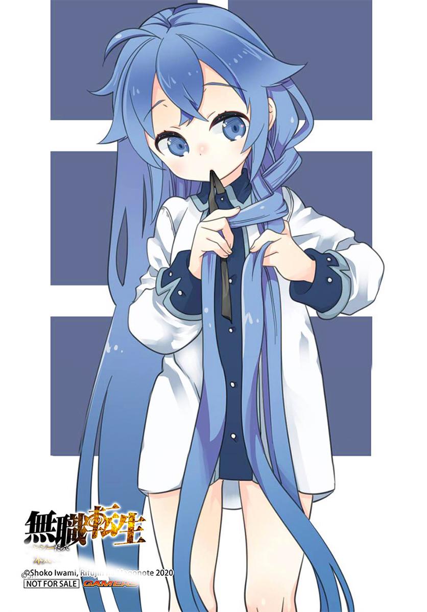 Mushoku Tensei ~ Roxy Datte Honki Desu ~ / Mushoku Tensei ~ Roxy is Serious ~ Mangá Online Capítulo 22