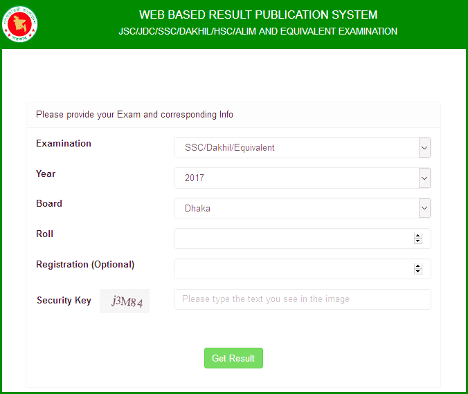 SSC Result 2020 by eboardresults.com