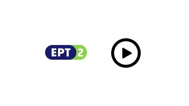 ΕΡΤ2 TV LIVE