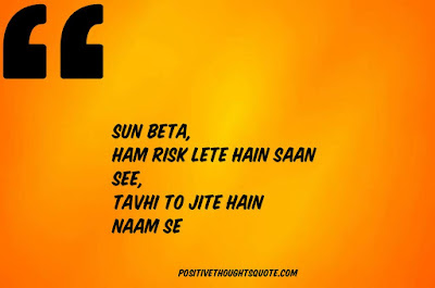 Hindi quotes for caption
