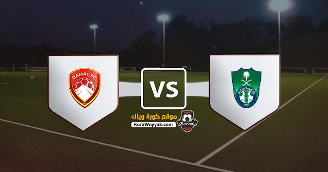 نتيجة مباراة الأهلي السعودي وضمك اليوم السبت 5 ديسمبر 2020 في الدوري السعودي