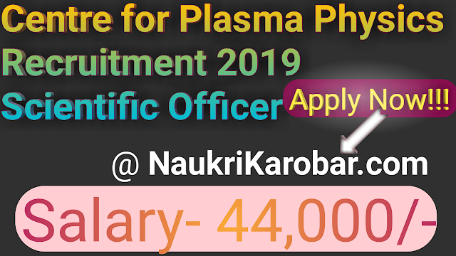 Scientific Officer Vacancy(Centre for Plasma Physics) 44,000/- Salary, Recruitment 2019