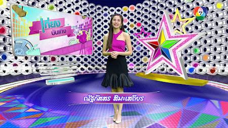 Frekuensi siaran BBTV Ch7 HD di satelit Thaicom 6 Terbaru