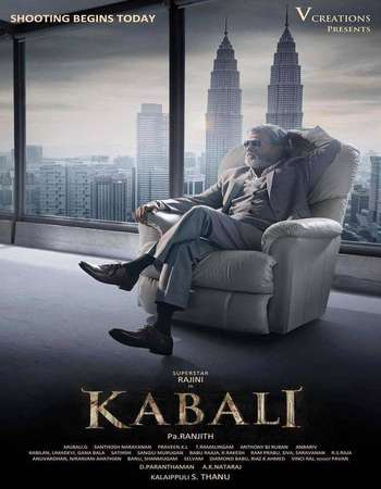 Poster Of Kabali 2016 Dual Audio 720p HDRip [Hindi - Tamil] ESubs Free Download Watch Online downloadhub.in