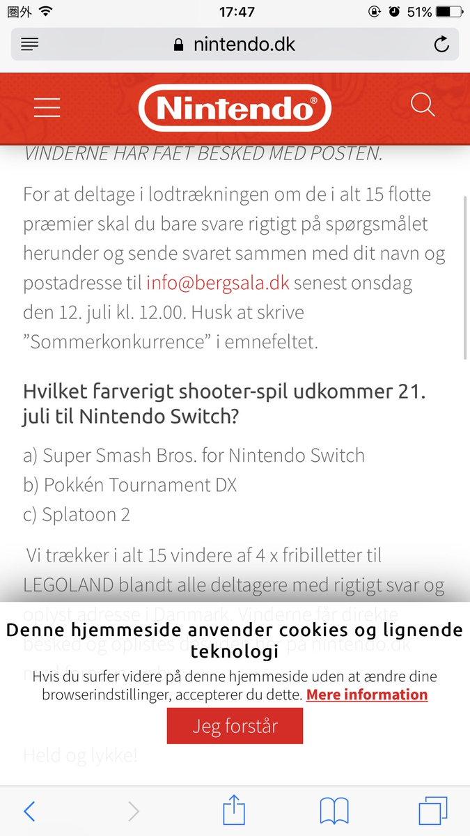 Nintendo Dinamarca podría haber anunciado por error Super Smash Bros Brawl for Nintendo Switch