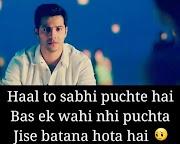 Bewafa Shayari in Hindi for Love, Boyfriend & Girlfriend