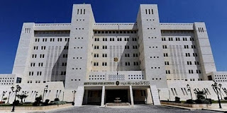 Syria's  Foreign and Expatriates Ministry