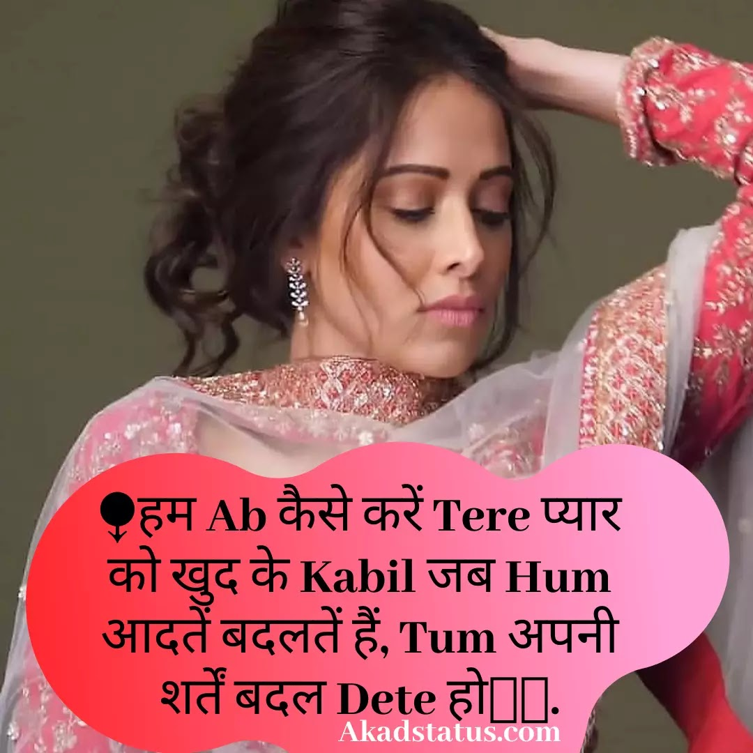 Sad shayari images, sad quotes, sad msg images, sad status images, love shayari in hindi