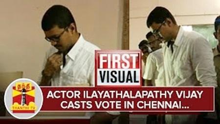 Ilayathalapathy Vijay casts his Vote in Chennai, Neelankarai – Thanthi Tv