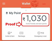 how to get a free mobile recharge