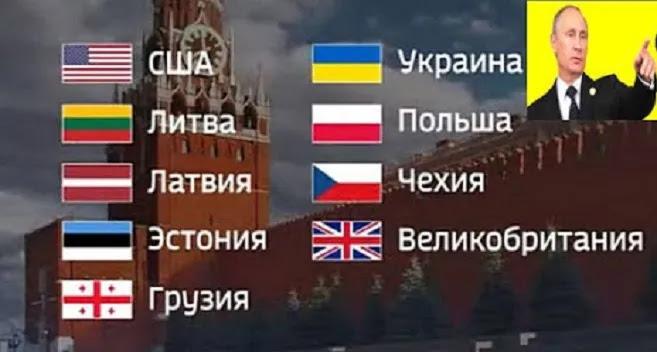 Ο Πούτιν Έβαλε Την Ελλάδα Στη Λίστα Των Χωρών Εχθρών Της Ρωσίας!