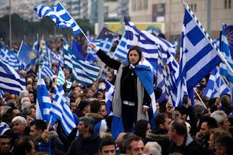 Άργος Ορεστικό: Δωρεάν μετακίνηση με λεωφορείο στο συλλαλητήριο της Αθήνας