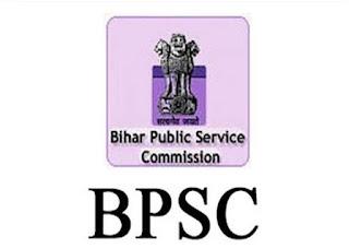 Bihar Public Service Commission - BPSC