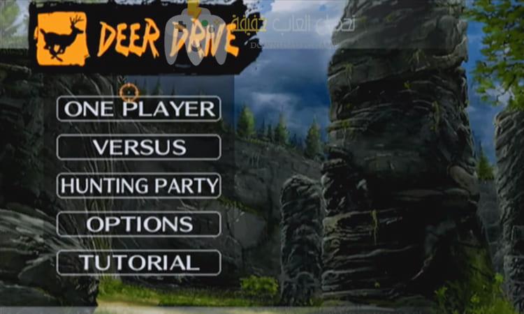 تحميل لعبة صيد الغزلان Deer drive