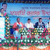 First Namami Barak Festival Inaugurated in Assam