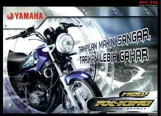 Yamaha New RX- King