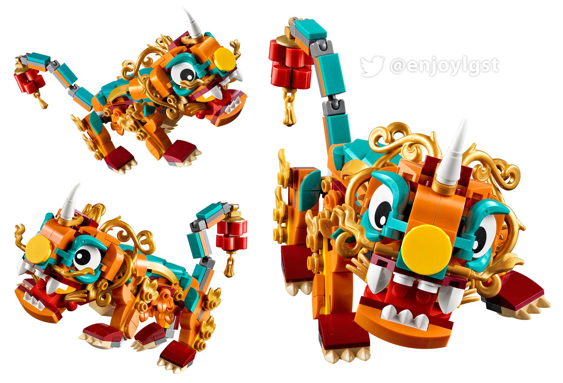 レゴ中国シリーズ新製品発表!2021年は4セット発売(2021)