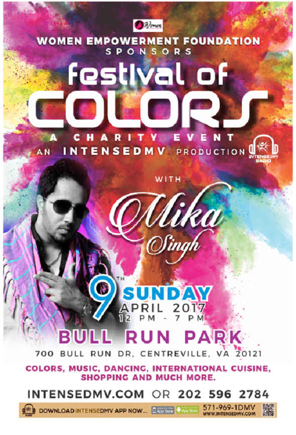 Mika Singh Live Concert 2017