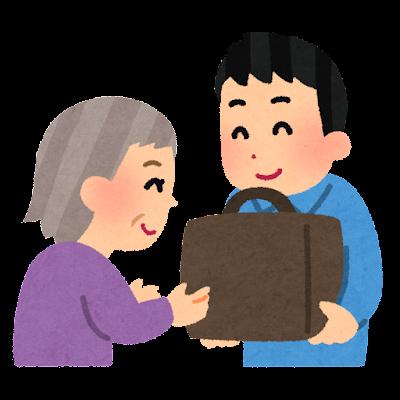 お年寄りの荷物を持つ人のイラスト