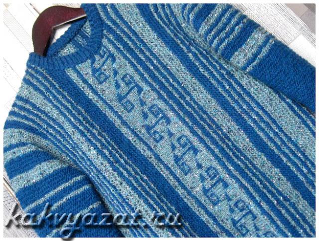 Джемпер из сочетания разной пряжи, связанный платочной вязкой.