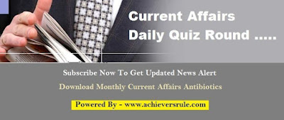 Daily Current Affairs MCQ- 28th June 2017