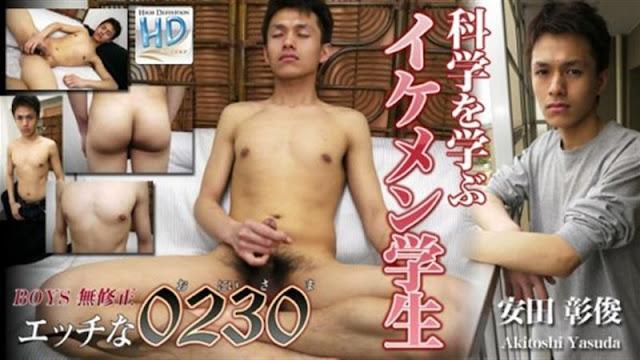 ona0584 Akitoshi Yasud