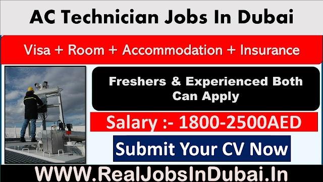 AC Technicians Jobs In Dubai UAE