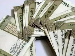 Debt Waiver for 'Small Distressed Borrowers'