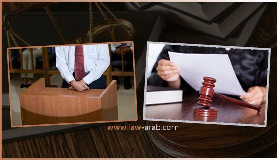 الاختبار للمتخرجين الجدد من كليات الحقوق  كشرط لقبولهم كمحامين لاسند قانوني له