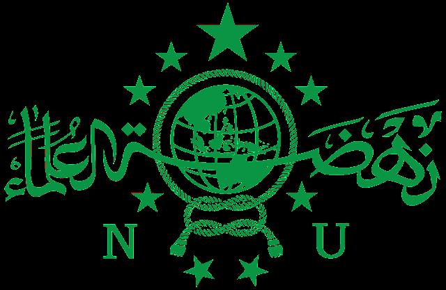 Logo Nahdlatul Ulama NU - Format PNG