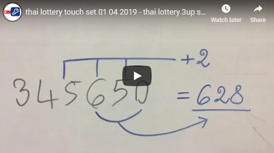 Thailand lottery VIP total king six Jeddah direct sets 01 April 2019