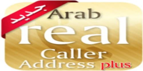 تحميل ارب ريل كولر بلس برابط مباشر download Arab Real Caller