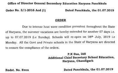 image : DSE Haryana Notice