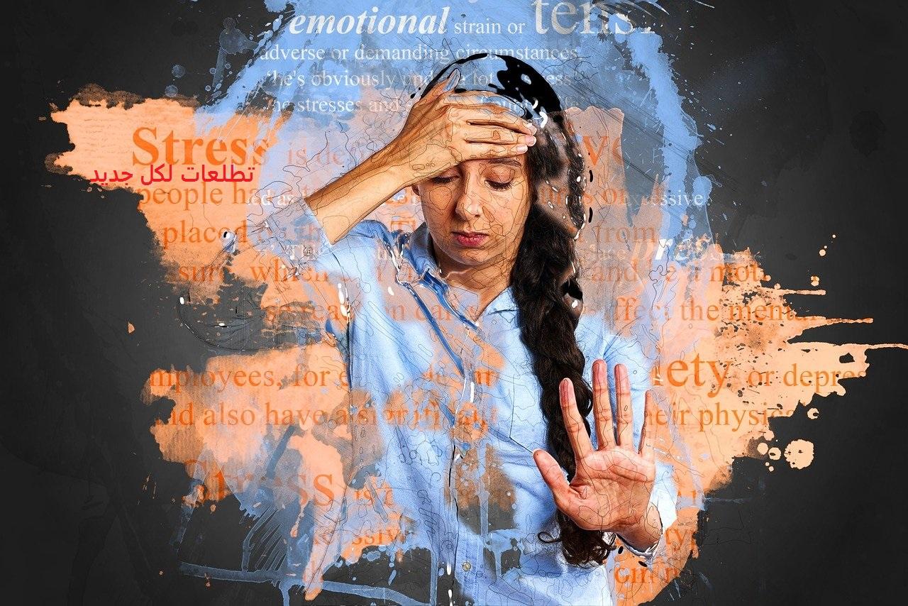 15 طريقة لتخفيف التوتر والقلق