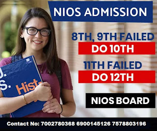 Nios Admission Open For April / October Examination 2021