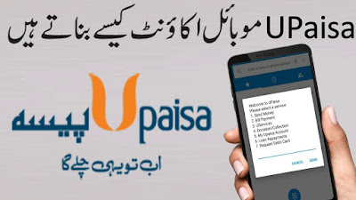 How to Create Upaisa Account With very Simple Way