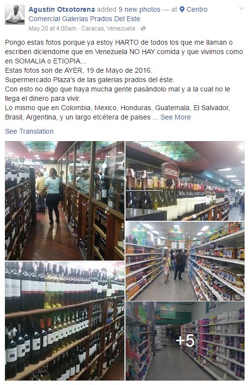Μεγάλα Ισπανικά στρόφιγγες
