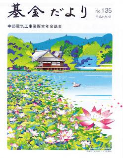 和風風景イラスト、イラスト制作、京都、大覚寺、風景イラスト、パンフイラスト、睡蓮イラスト