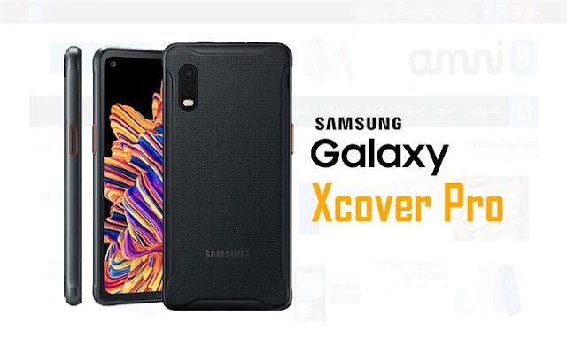سعر و مواصفات Samsung Galaxy Xcover Pro مميزات و عيوب